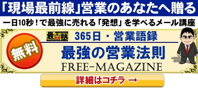 365_mine