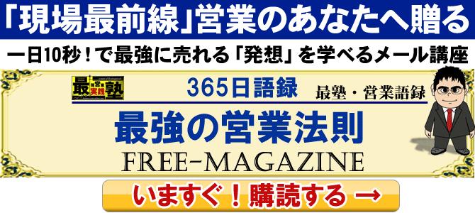 365_main